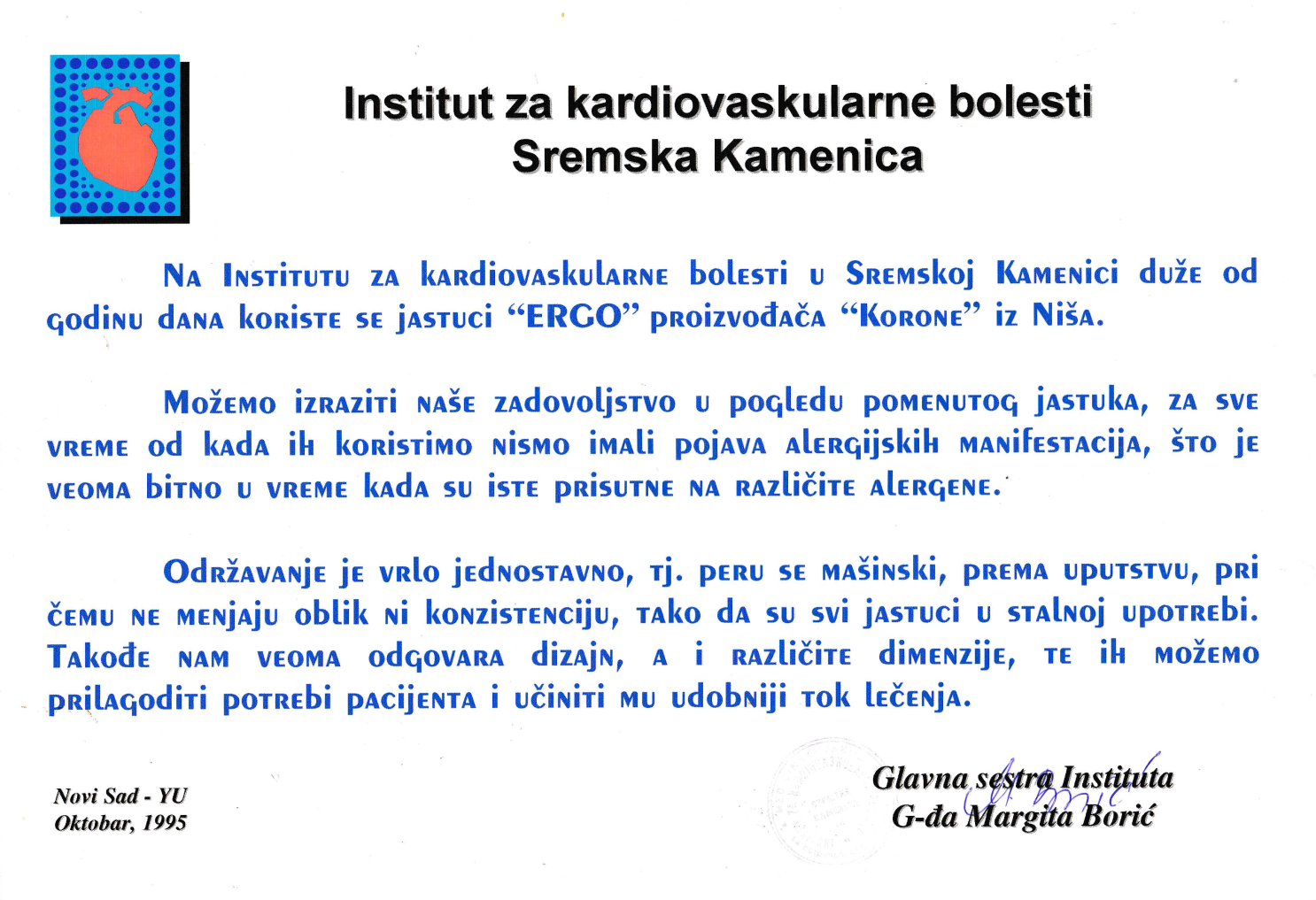 Corona Ergo Sertifikat Institiu za kardiovaskularne bolesti Sremska Kamenica