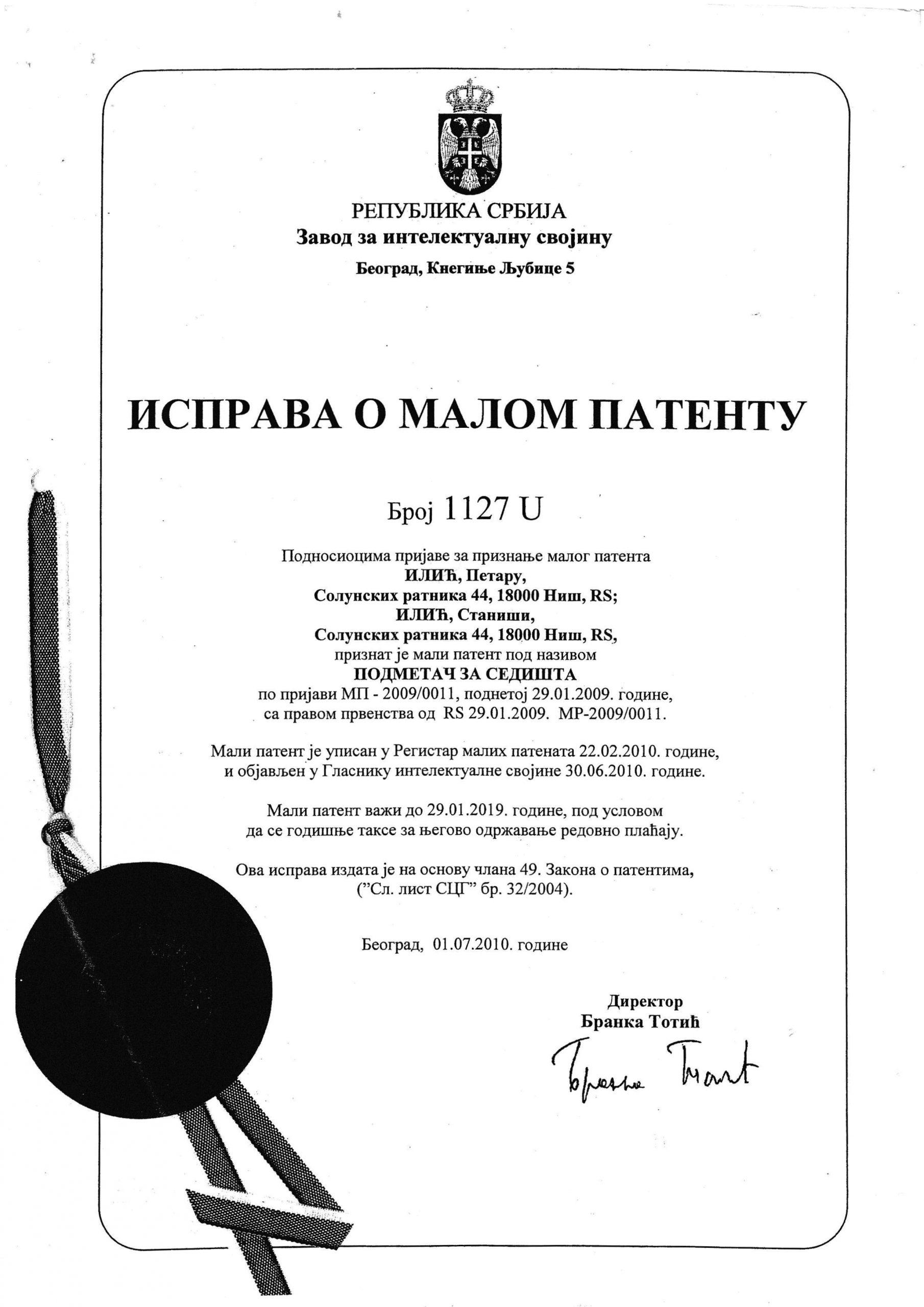 Corona Ergo patenti - podmetac za sedista 1