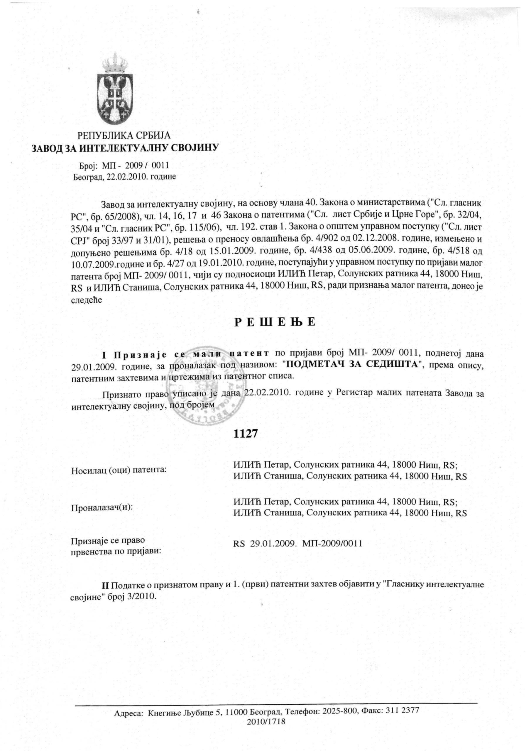 Corona Ergo patenti - podmetac za sedista 2
